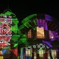 写真: コテコテの大阪:光のルネサンス05