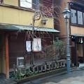 Photos: にし茶屋街02
