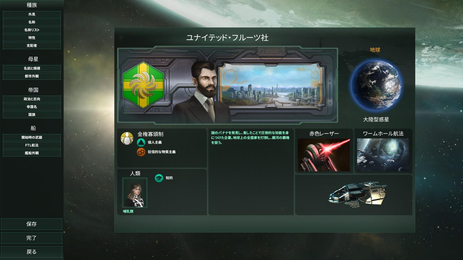 http://art33.photozou.jp/pub/281/3188281/photo/237385805_org.jpg