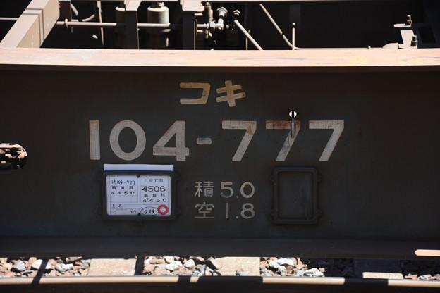 コキ104-777