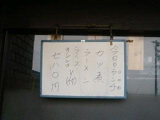 110704_1156~0001