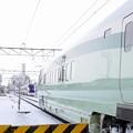 Photos: 0228007