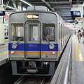 Photos: 南海高野線6200系50番台
