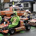 Photos: マリオカー