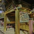 Photos: 唐門