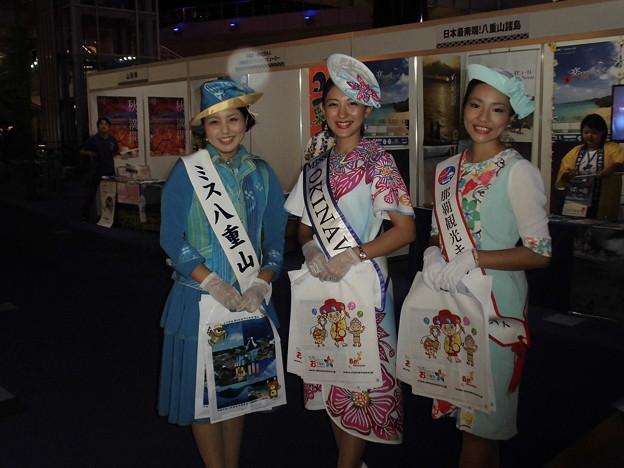 沖縄PR 美人