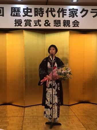 20160615 ブログ歴史作家クラブ4