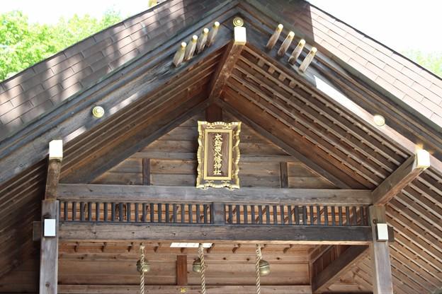 本輪西八幡神社 (9)