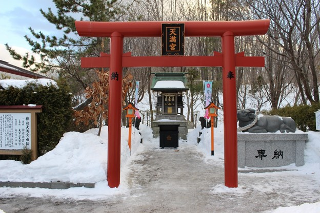 参拝 樽前山神社 (3)