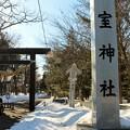 芽室神社 (1)