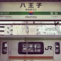 JR線で・・・
