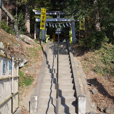 第一石所 聖神社