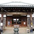 Photos: お寺の幼稚園