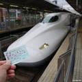 写真: さて、新幹線です。