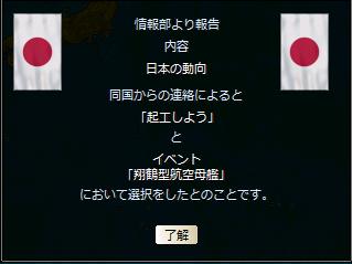 http://art33.photozou.jp/pub/304/3139304/photo/245332369_org.png