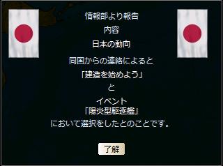 http://art33.photozou.jp/pub/304/3139304/photo/245332421_org.png