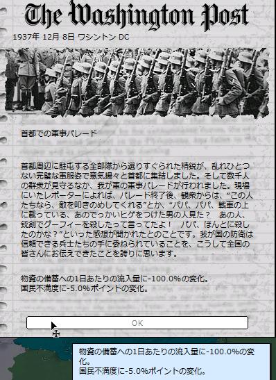 http://art33.photozou.jp/pub/304/3139304/photo/245332438_org.png