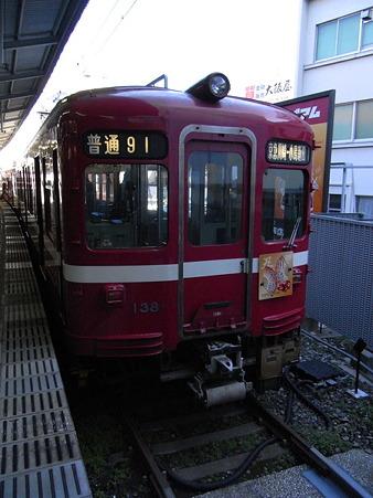 京急電車4(京急川崎駅)