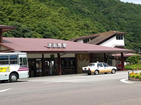 津和野駅3
