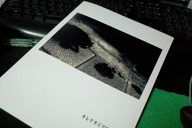 写真: 写真集という形を作ってみた