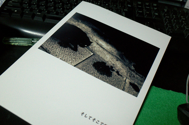 Photos: 写真集という形を作ってみた