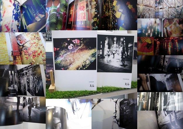 Photos: 写真集の件