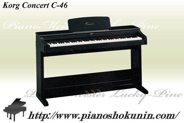 Korg Concert C-46