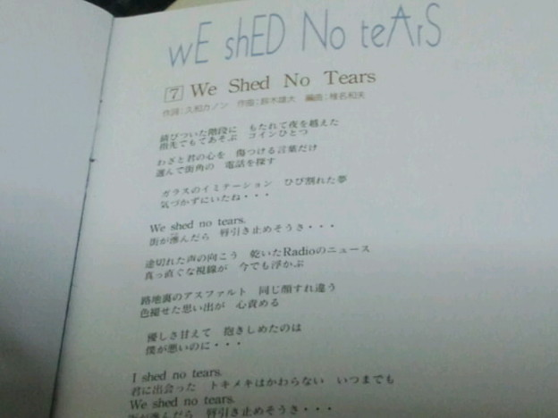 「We Shed No Tears」久し振りに聴いた。一緒に熱唱した(笑)今日やってくれ...