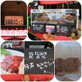 Photos: 萬源さんで松阪肉の串焼き