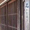 写真: 歴史的な佇まい 小江戸・佐原44