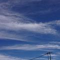 写真: すじ雲