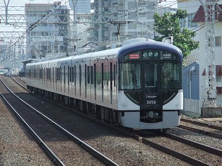 DSCF2840