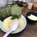 Photos: 20170312 魂心家の塩ラーメン