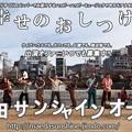 Photos: 本日29日サレガマのダメンズリハです♪1ヶ月ぶりのmember再会だ(^^)そして明日はguestに前田sunshine迎えての生番組です(^^)d