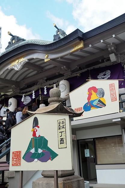 写真: 難波神社