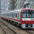 写真: 京急線新1000形 1457F