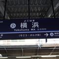 Photos: #KK37 横浜駅 駅名標【上り】