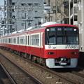 写真: 京急線2100形 2125F
