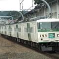 Photos: はまかいじ185系200番台 B3編成