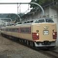 Photos: 団体列車189系 M51編成