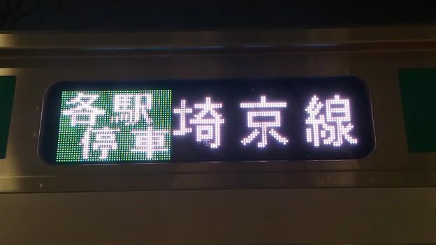 Photos: [E233系7000番台][各駅停車]埼京線