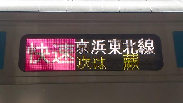 Photos: [E233系1000番台][快速]京浜東北線