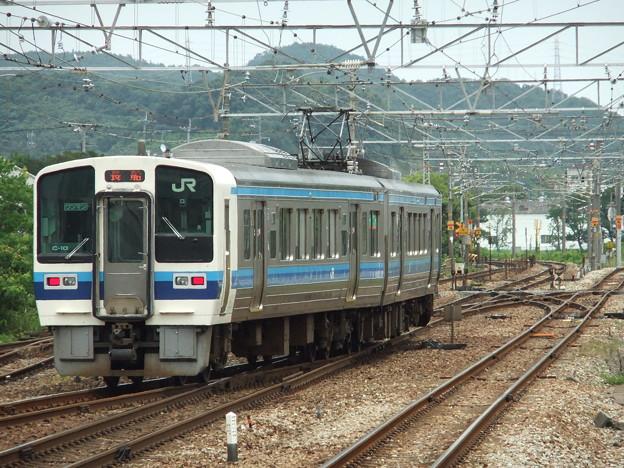 赤穂線213系0番台 C-10編成