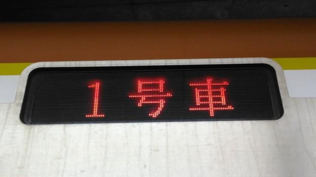 Photos: [10000系]1号車