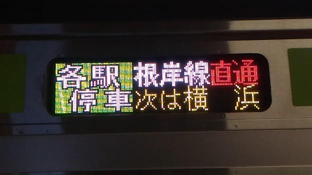 Photos: [E233系6000番台][各駅停車]根岸線直通