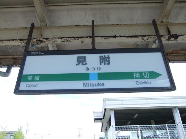 Photos: 見附駅 駅名標【上り】