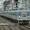ホリデー快速富士山189系 M50編成