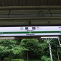 Photos: #JY19 原宿駅 駅名標【内回り】