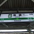Photos: #JY13 池袋駅 駅名標【山手線 内回り】