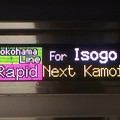 Photos: [E233系6000番台][Raoid]For Isogo